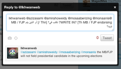 Tweet to Ikhwan Screen Shot 2011-12-25 at 6.32.34 PM