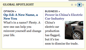 "Ford banner ad, followed by NYTimes.com news item nudges ""Trade Treaties' addition to proposed ""Side Trip"" treaties Screen Shot 2011-12-27 at 12.40.24 PM"