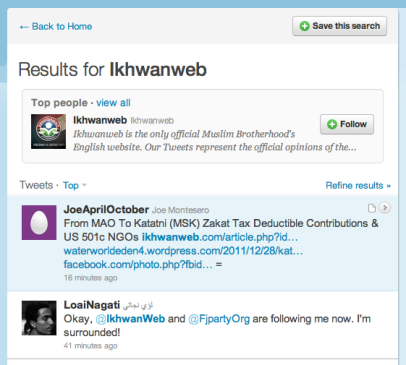 Tweet From MAO To Katatni (MSK) Zakat Tax Deductible Contributions & US 501c NGOs Screen Shot 2011-12-27 at 4.05.33 PM