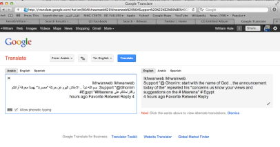 "translate.google.com re: ""start with the name of God"" Screen Shot 2011-12-27 at 4.14.59 PM"