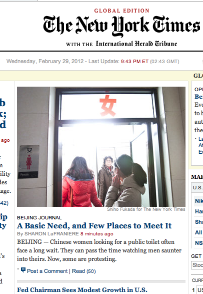 "Screen Shot 2012-02-29 at 7.04.43 PM - xref: mention of ""Find a need and fill it,"" today in whose rotunda."