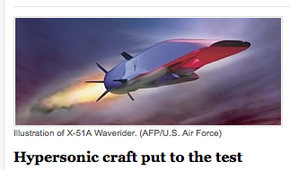 US Airforce demonstrates thinking big is not to be scoffed at - Screen Shot 2012-08-14 at 11.10.04 AM